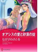 漫画家 ながさわさとる セット vol.3