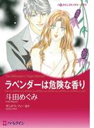 バージンラブセット vol.6