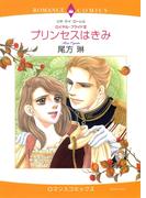 漫画家 尾方琳セット vol.2