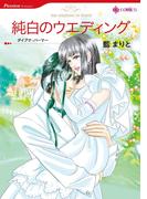 思わず涙する! テーマセット vol.1