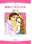 恋も仕事も!ワーキングヒロインセット vol.3