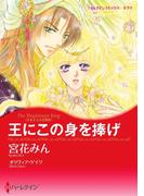 漫画家 宮花みん セット vol.2