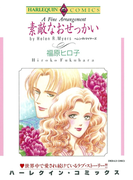 プレイボーイヒーローセット vol.7