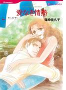 スタッフお勧めジャケ買いセット vol.7
