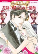 漫画家 黒田かすみ セット vol.2