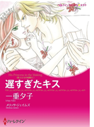 漫画家 一重夕子セット vol.2
