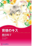 バージンラブセット vol.40