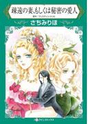 心震える感動テーマセット vol.4