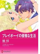 ハーレクインコミックス セット 2016年 vol.91
