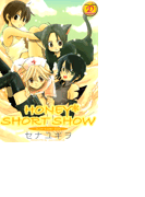 HONEY SHORT SHOW