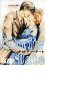 Charity Date