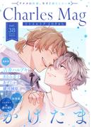Charles Mag -エロきゅん-