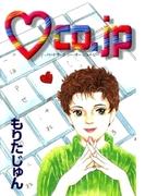 (ハートマーク).co.jp