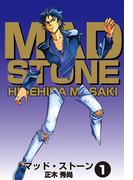 MAD STONE