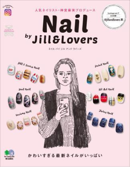 Nail by Jill&Lovers