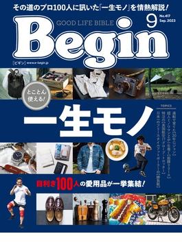 Begin(Begin)
