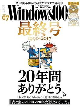 Windows100%