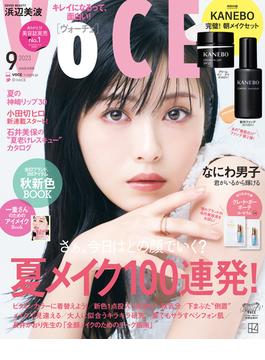 VOCE(VOCE)