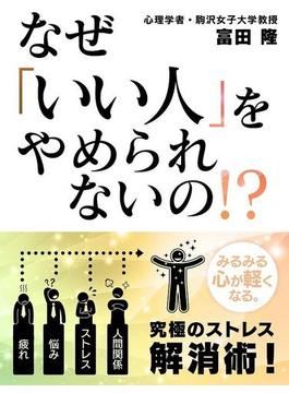 心理学シリーズ(SMART BOOK)