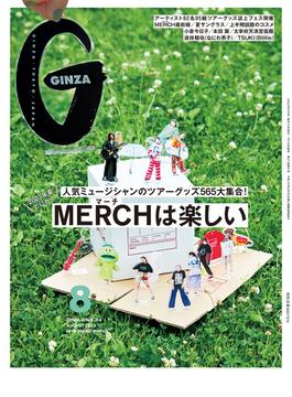 GINZA(GINZA)