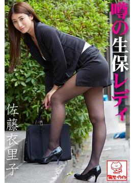 佐藤衣里子さんのショートパンツ姿