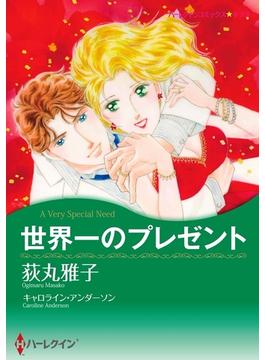 シングルマザーテーマセット vol.3(ハーレクインコミックス)