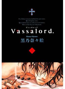 Vassalord.(月刊コミックアヴァルス)