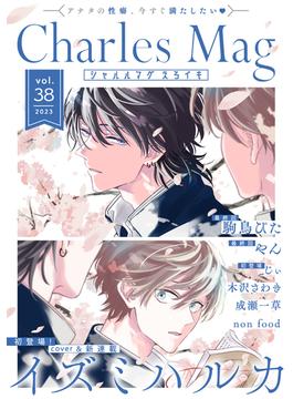 Charles Mag -えろイキ-(シャルルコミックス)
