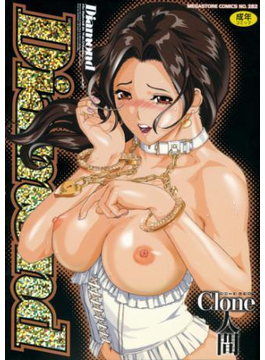 Diamond(メガストアコミックス)