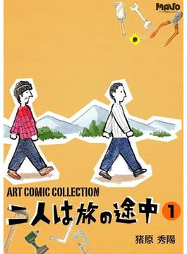 猪原秀陽 Art Comic Collection(マヴォ電脳Books)