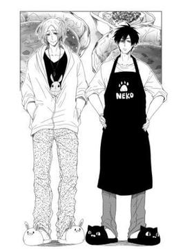 しあわせごはん-槇と花澤-(miere)