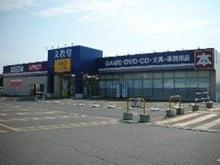 文教堂 北野店 北野店