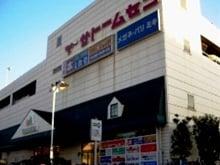 文教堂 糀谷店 糀谷店