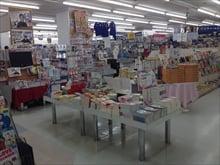 文教堂 札幌ルーシー店 札幌ルーシー店