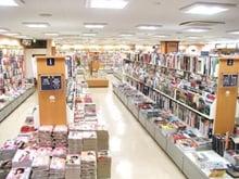 文教堂 平塚駅店 平塚駅店