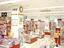 文教堂 東小金井店 東小金井店