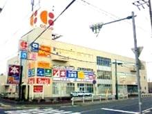 文教堂 湯ノ川店 湯ノ川店
