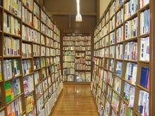 ジュンク堂書店 三宮店