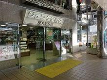 ジュンク堂 京都店 京都店