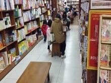 ジュンク堂書店 芦屋店