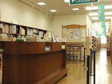 ジュンク堂書店 西宮店