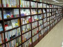 ジュンク堂書店 プレスセンター店