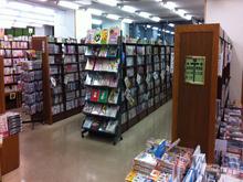 ジュンク堂書店 舞子店