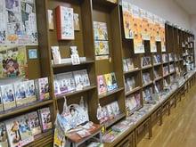 ジュンク堂書店 盛岡店