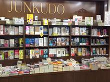 ジュンク堂書店 秋田店