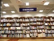 MARUZEN 広島店