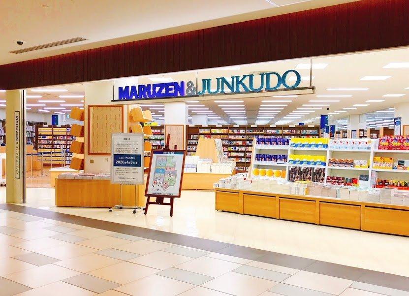 ジュンク堂 MARUZEN&ジュンク堂書店 新静岡店 MARUZEN&ジュンク堂書店 新静岡店