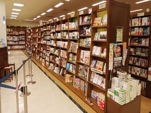 MARUZEN&ジュンク堂書店 新静岡店