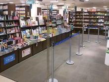 ジュンク堂書店 上本町店