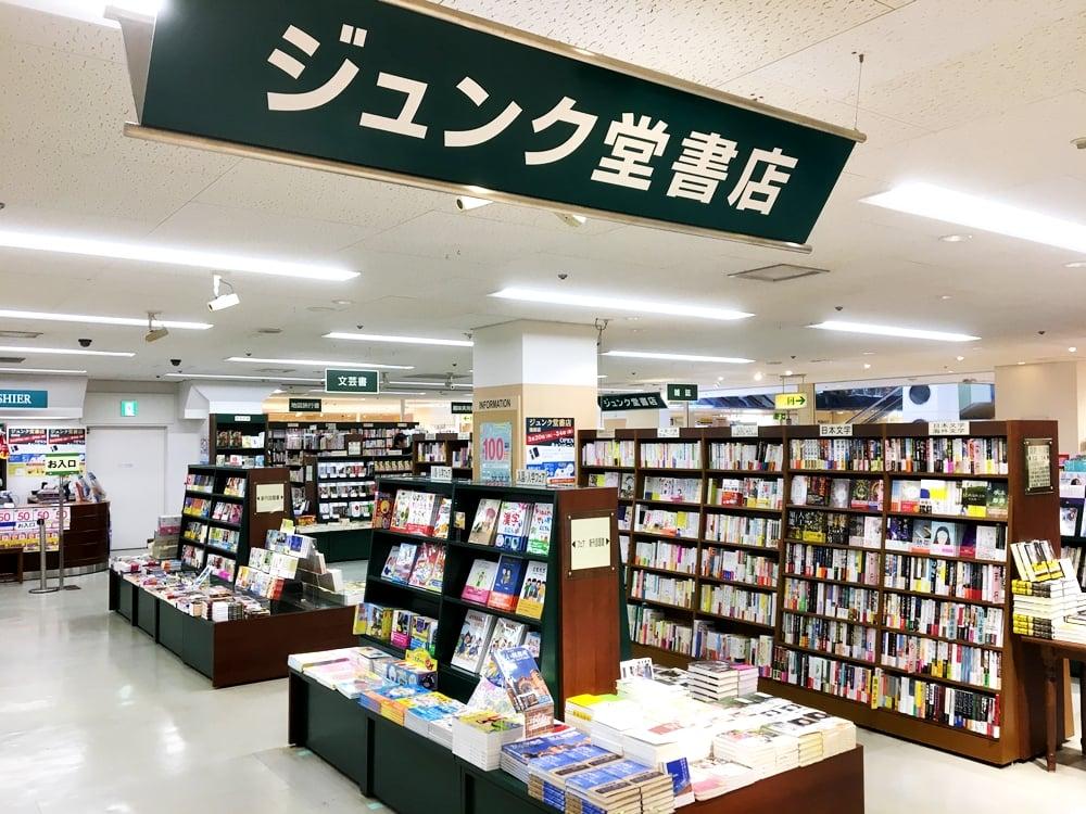 ジュンク堂 橿原店 橿原店